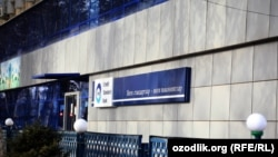Uzbekistan - credit standart bank of Uzbekistan in Tashkent, 24Jan2012