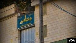 رئیس سازمان زندانهای ایران میگوید در ایران زندانی سیاسی وجود ندارد.