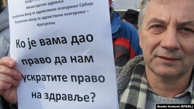 Sa jednog od ranijih protesta Kragujevčana