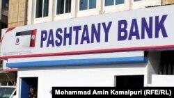 پشتنی بانک