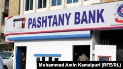 Pashtany Bank, one of the government's banks in Afghanistan.