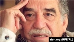Умерший в 2014 году колумбийский писатель Габриель Гарсиа Маркес, архивное фото