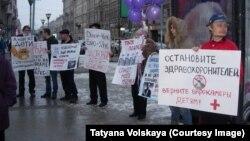 Пикетчики в Петербурге, 22 ноября 2014