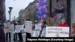 Одиночные пикеты в защиту детского здравоохранения в Санкт-Петербурге, 22 ноября 2014 года
