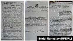 Нуранов Союз учурунда берилген ушул документтерге ишенүүдө.