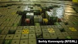 Кришки стрижнів керування реактора першого енергоблоку Чорнобильської АЕС