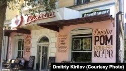 Отличный бизнес-ланч стоит в Донецке 130 рублей