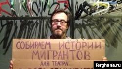 Театр.doc режиссёри Всеволод Лисовский.