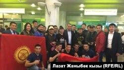 Балбандар Москвадагы күйөрмандары менен.
