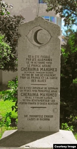 Monument ridicat în memoria lui Mohamed Gherainia la Slobozia (Foto: Public domain)