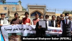 اعتراض در مقابل کنسولگری ایران در هرات
