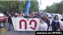 «Չե՛ք անցկացնի» նախաձեռնության բողոքի երթը դեպի Ազգային ժողովի շենք, 5-ը հոկտեմբերի, 2015թ․
