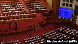 Завршната сесија на Националниот народен конгрес во Пекинг, 28.05.2020