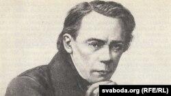 Уладзіслаў Сыракомля