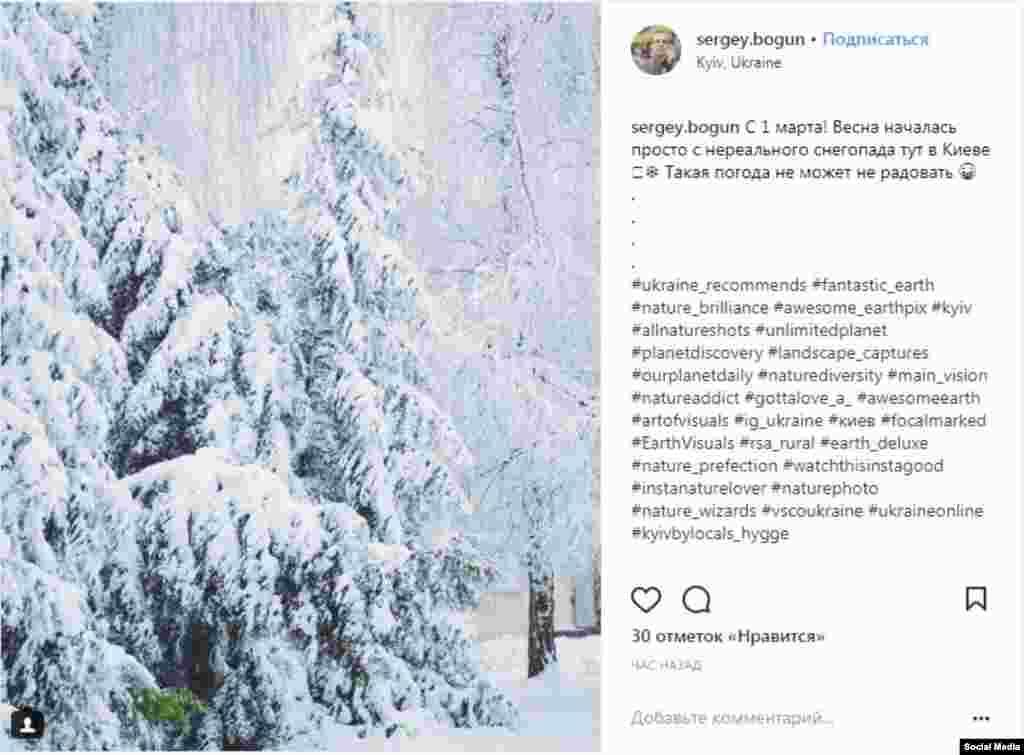 Фото ‒sergey.bogun