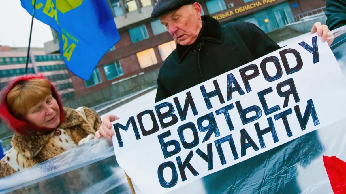 «Отмена» украинской группировкой «ДНР»: что об этом думают жители Донецка