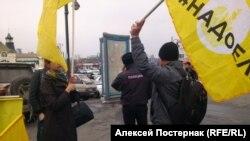 Акция протеста во Владивостоке