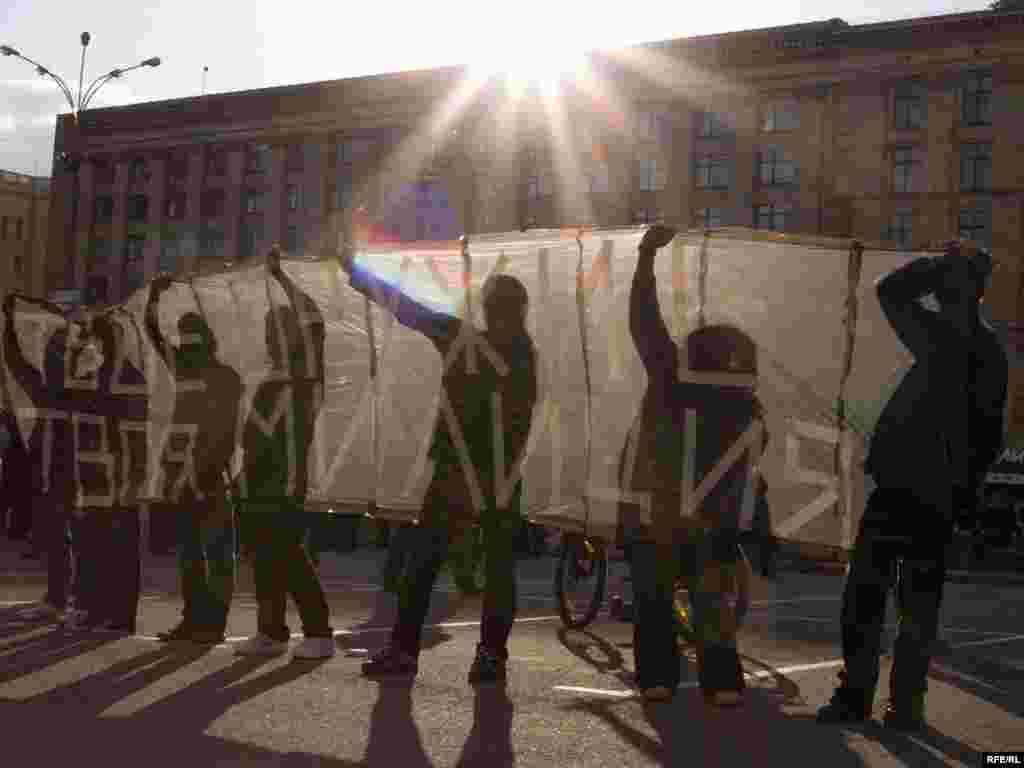 В центре Москвы прошла санкционированная властями акция протеста против милицейского произвола