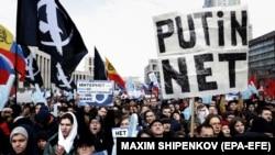La o demonstrație a opoziției la Moscova, martie 2019