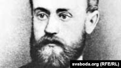 Янка Лучына