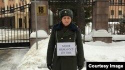 Володимир Скубак