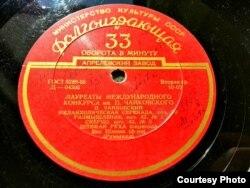 Înregistrare de la Primul Concurs Ceaikovski din 1958 cu Ștefan Ruha (premiul III)