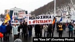 Демонстрация в Петропавловске-Камчатском