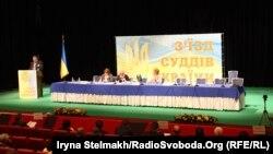 12-й позачерговий з'їзд суддів, Київ, 25 вересня 2014 року
