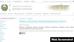 Ислам Каримовтың денсаулығы туралы Өзбекстан үкіметінің сайтында жарияланған ресми хабарламаның скриншоты