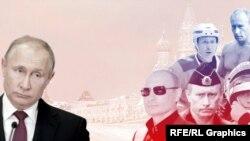 O imagine de fundal cu metamorfozele lui Vladimir Putin, de la a cărui instalare la putere s-au împlinit 20 de ani