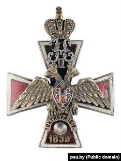 Знак аб заканчэнні Полацкага кадэцкага корпусу