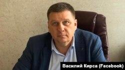 Василий Кирса