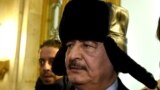 Liwiýanyň milli goşuny atly toparyň ýolbaşçysy Halifa Haftar, Orsýetiň daşary işler ministri bilen duşuşygynyň yzýany, Moskwa, 29-njy noýbar, 2016
