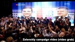 Оглашение результатов экзит-полов в штабе Владимира Зеленского. Киев, 21 апреля 2019 года