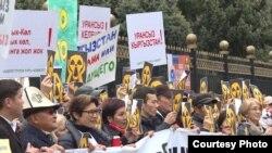 Акция протеста против добычи урана, Бишкек, 26 апреля 2019 года.