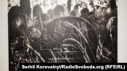 Виставка, присвячена річниці Бабиного Яру. Київ, 23 вересня 2016 року