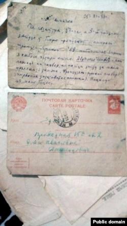 Паштоўка паэта А. Дудара з турмы. 1936 год