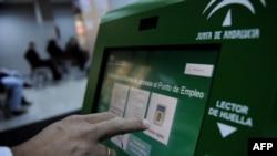 Регистрация в бюро по трудоустройству в пригороде Севильи
