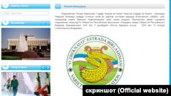 О лишении лицензии Ситоры Фармоновой, Сарвара Азимова и Комила Фозилова эстрадное объединение «Узбекнаво» сообщило на своем официальном веб-сайте.