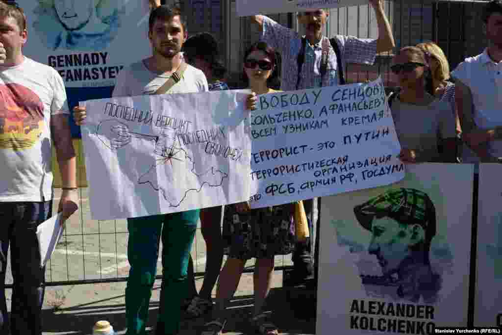 МИД Украины заявил, что приговоры Сенцову и Кольченко – политический заказ Кремля