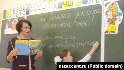 Урок башкирского языка (архивное фото)