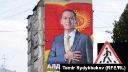 Баннер с портретом Омурбека Бабанова, кандидата в президенты Кыргызстана. Сентябрь 2017 года.