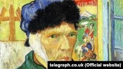 Wan Gogh
