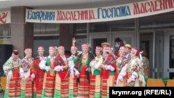 Святкування Масляної в Севастополі, березень 2016 року