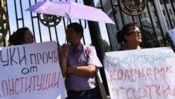 Эндзиньш: Баш мыйзам тагдырын президент чечет