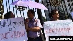 Акция против проведения референдума Конституции в Кыргызстане.