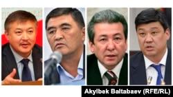 Кыргызские политики: Бакыт Торобаев (справа), Камчыбек Ташиев (второй слева), Ахматбек Келдибеков (слева).