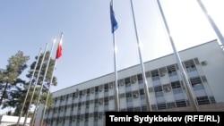 Здание МИД Кыргызстана.