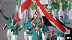 الوفد الرياضي العراقي في إفتتاح أولمبياد بكين عام 2008
