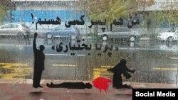 عکسی از شعارنویسی بر شیشه یک اتوبوس در تهران